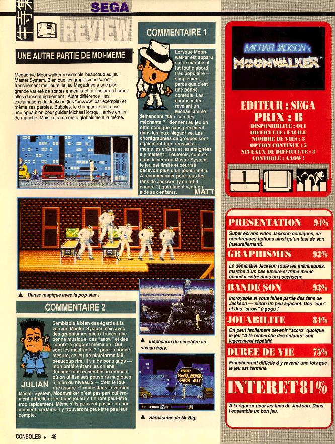 moonwlaker consoleplus 3